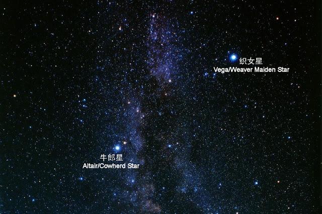 qixi-7c-stars-altair-vega